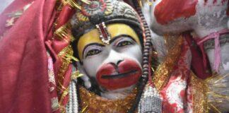 hanumanji 2
