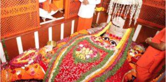 hanumanji1